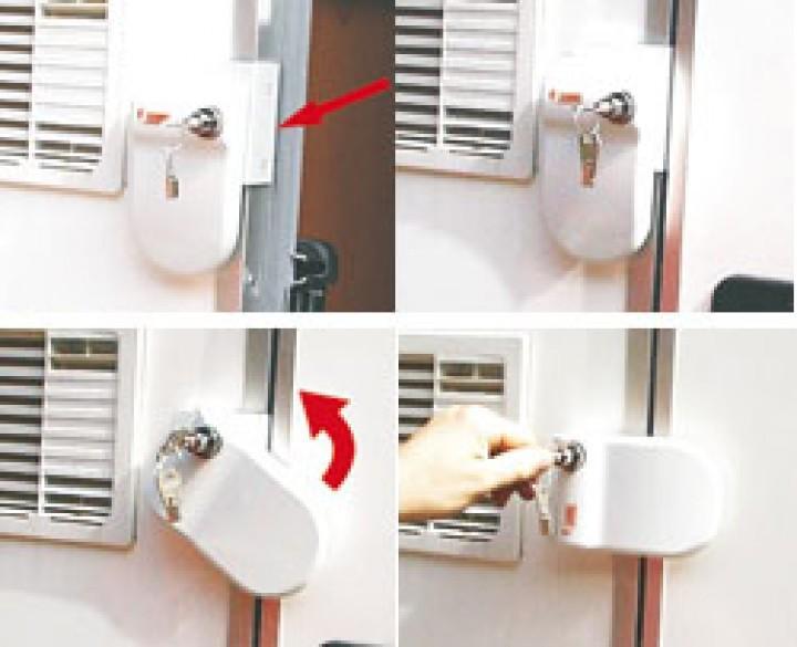 Fiamma Safe Door Frame 3 Türsicherung