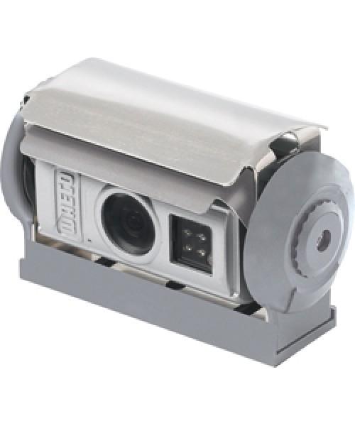 Waeco Rückfahrvideosystem PerfectView RVS-780 7 Zoll Silber