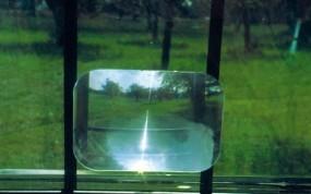 Vangardlinse 27x35 cm über 5m