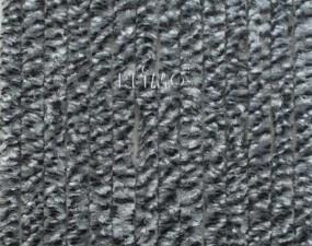 Flauschvorhang 56x185 cm grau/weiß/schwarz für Wohnwagen