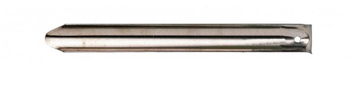 Relags Aluminiumhering Sand